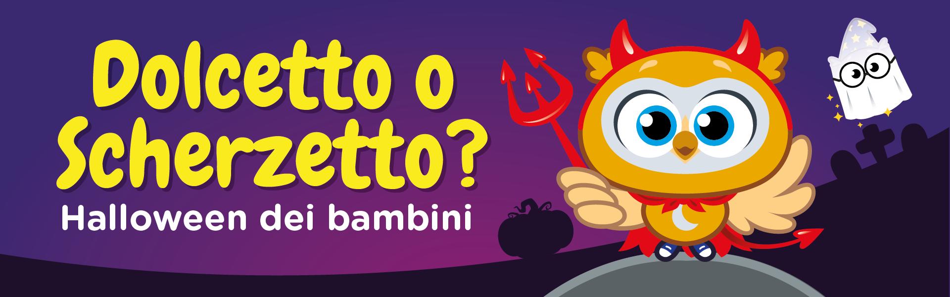 Halloween Per Bambini.Luneur Park Halloween 2018